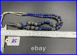 OLD BEAD Dzi Himalayan Afghani Persian Antique Lapis Ancient Jewelry Antiquities
